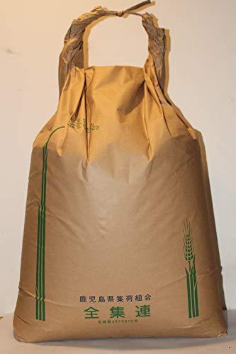 令和2年産鹿児島県産ヒノヒカリ25kg紙袋入り玄米(検査米)