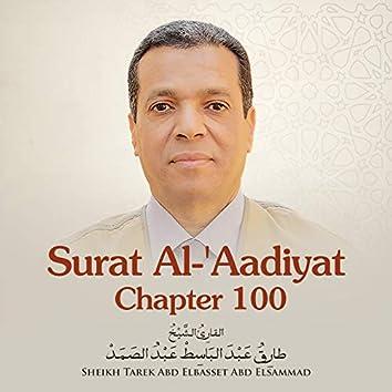 Surat Al-'aadiyat, Chapter 100