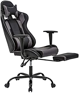 High-Back Office Chair Ergonomic PC Gaming Chair Desk Chair Executive PU Leather Rolling Swivel Computer Chair with Lumbar Support, Grey
