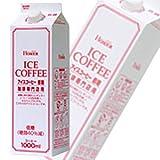 ホーマー アイスコーヒー 低糖 1000ml紙パック×12本入×(2ケース)