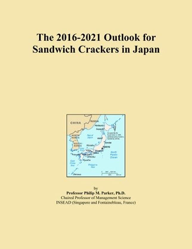 科学者仲介者良いThe 2016-2021 Outlook for Sandwich Crackers in Japan