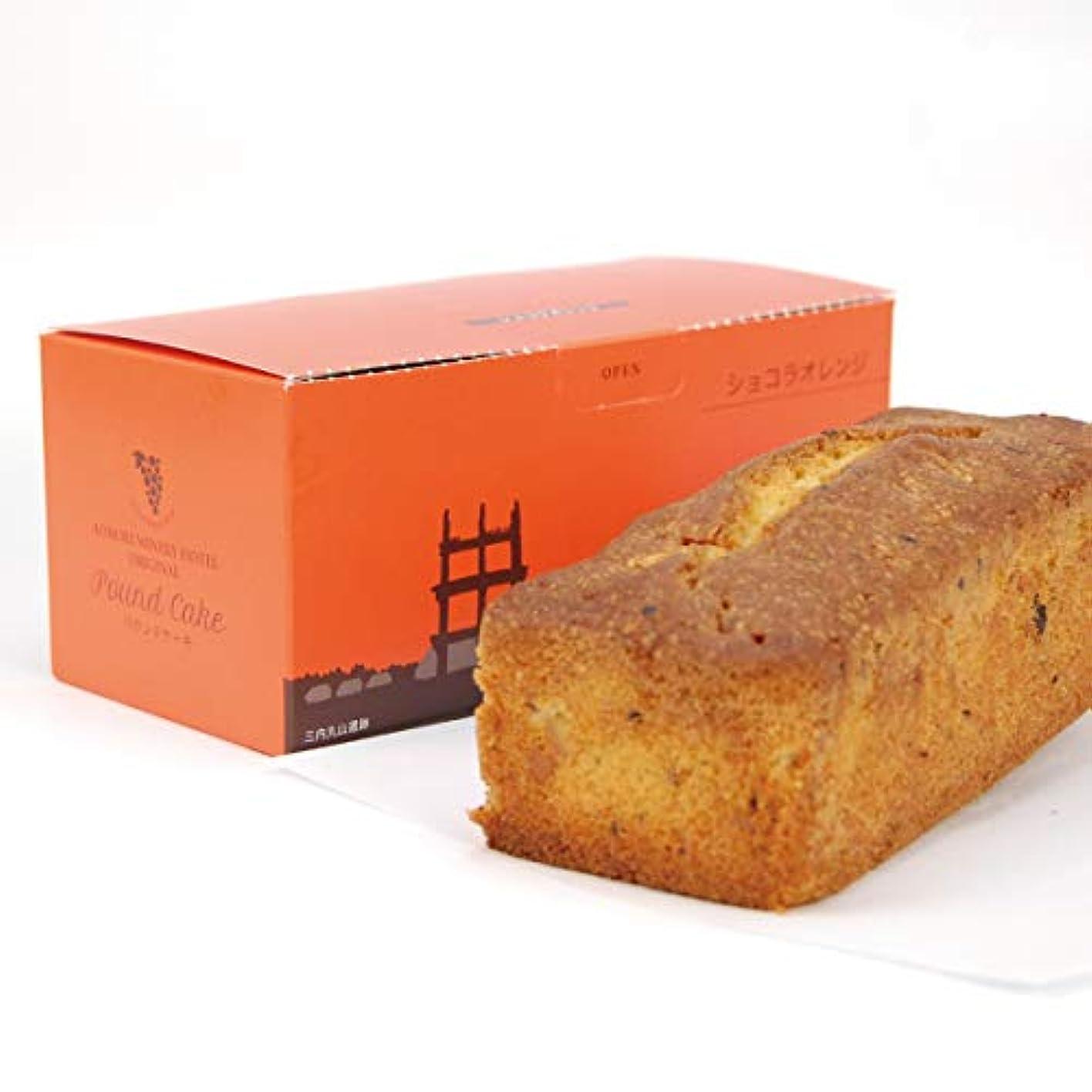 協会好奇心盛シーフードショコラオレンジパウンドケーキ スイーツ 敬老の日ギフト ハロウィン