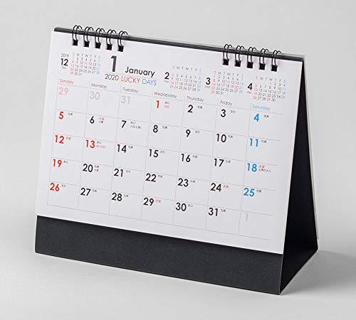 ムトウユニパック 2020年 カレンダー 卓上 実用性抜群で大人気!!ベストセラー LUCKY DAYS MU-103 B6