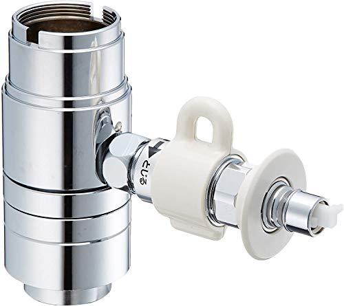 JH9024 【在庫即納】タカギ(takagi) みず工房 食器洗い用の分岐水栓JH9024。蛇口のシールの品番が:JL206、JY186、などに対応。JL100・150・200・250シリーズ、JY100・170・180シリーズに対応【JH9024】