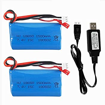 7.4V 1500mAh Li-ion Battery JST Plug for HUANQI HQ957 948 848 MJX F45 T23 RC Car Double Horse 9118 RC Helicopter 2 Pack with USB Charger