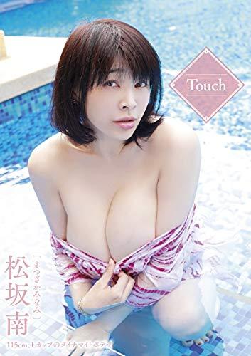 松坂南 Touch [DVD]
