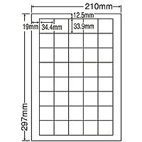 東洋印刷 シートカットラベル A4版 40面付(1ケース500シート) LDW40U