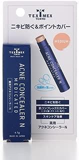 テックスメックス 薬用アクネコンシーラーN ミディアム 4.5g (医薬部外品)
