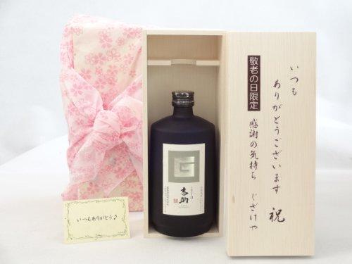 敬老の日 焼酎セット いつもありがとうございます感謝の気持ち木箱セット(霧島酒造 芋麹焼酎 吉助 白 720ml (宮崎県)) メッセージカード