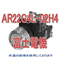 富士電機 AR22G4L-02H4A 丸フレーム透明フルガード形照光押しボタンスイッチ (白熱) モメンタリ AC110V (2b) (橙) NN