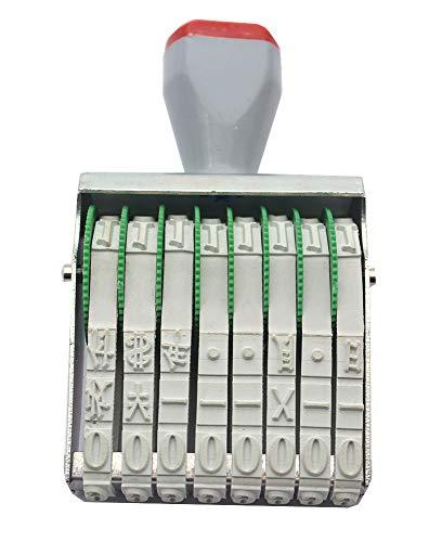 timbro data 8 cifre timbro rullo numero personalizzato timbro di gomma simbolo rotella di rotolamento timbro multifunzione fai da te scrapbooking cancelleria