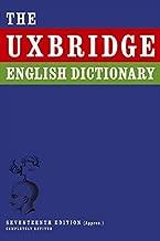 The Uxbridge English Dictionary. Tim Brooke-Taylor ... [Et Al.] (I'm Sorry I Haven't a Clue)