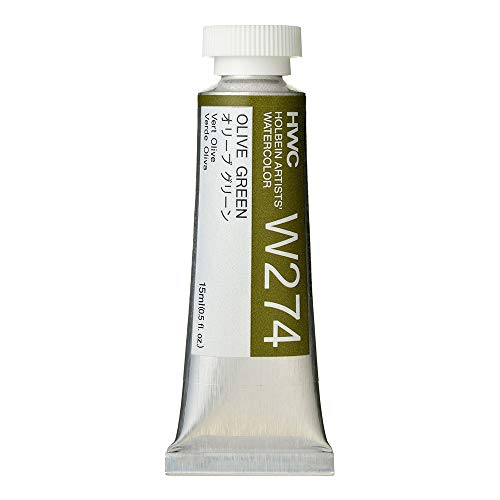 Holbein Artist's Watercolor 15ml Tube (Olive Green) W274