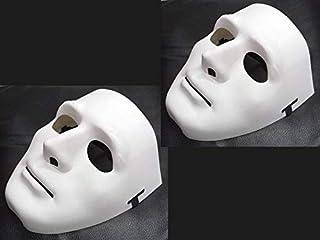 2 قناع هالوين - أبيض