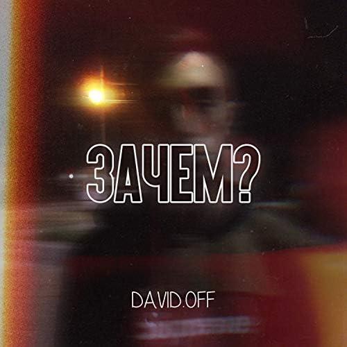 DAVID.OFF