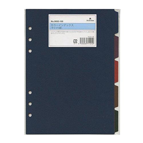 A5サイズ6穴 カラーインデックス サイド5段 システム手帳リフィル 0692-100