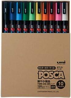 三菱鉛筆 水性マーカー ポスカ 細字10色セット