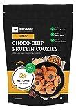 Ketofy - Choco-Chip Protein Cookies (200g)