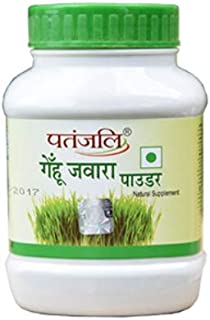 PATANJALI Wheat Grass Powder NaturalHealth Care - Improves The Digestive System Function and Constipation Prevention
