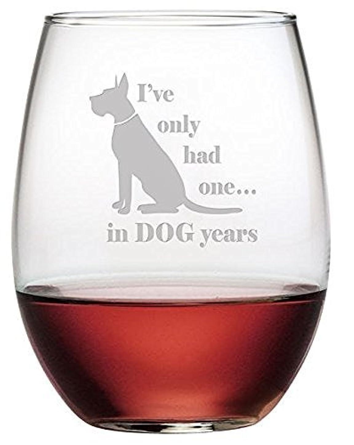 原稿弁護士教育学Susquehannaガラス私はほんの1つ。。。in Dog Years Etched Stemlessワインガラス、1ピース