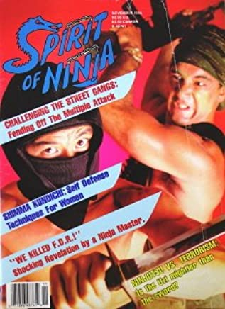 Amazon.com : November 1986 Spirit Of Ninja Magazine Shimma ...
