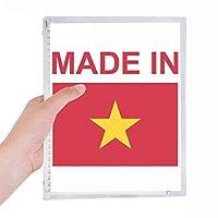 ベトナム国の愛で 硬質プラスチックルーズリーフノートノート