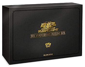 20th Anniversary Duelist Box OCG Yugioh Yu-gioh! Yu-gi-oh Card Duel