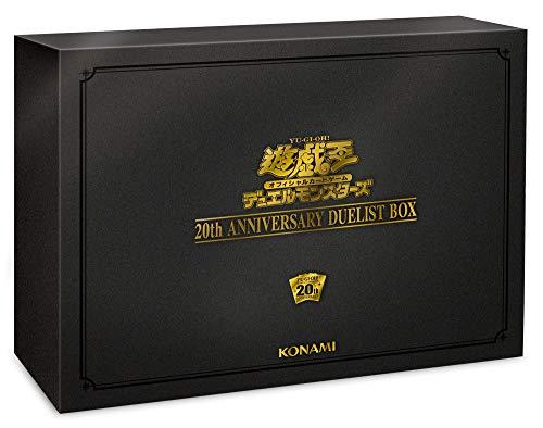遊戯王 デュエルモンスターズ 20th ANNIVERSARY DUELIST [BOX]