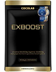 (モンドセレクション受賞)EXBOOST クラチャイダム シトルリン アルギニン サプリメント厳選成分 亜鉛 日本製 全7種成分配合 30日分