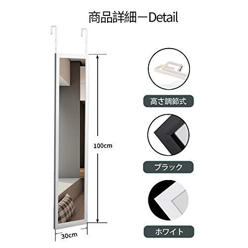 全身鏡全身ミラー姿見高さ調節式壁掛け鏡ウォールミラー吊り下げ飛散防止シンプルおしゃれ高さ100CM*幅30CM(ホワイト)