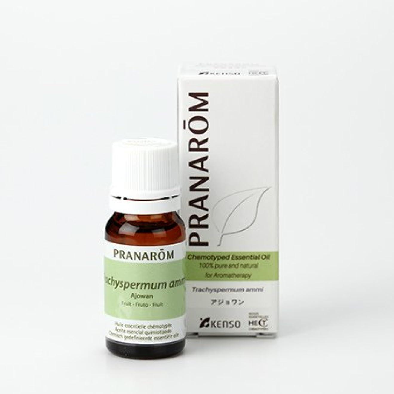 レベルレモン素敵なプラナロム アジョワン 10ml (PRANAROM ケモタイプ精油)