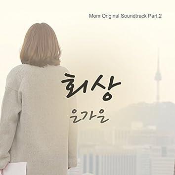 Mom, Pt. 2 (Original Soundtrack)