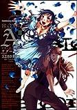 BLOOD  〓+〓 A (2) (角川コミックス・エース (KCA156-2))