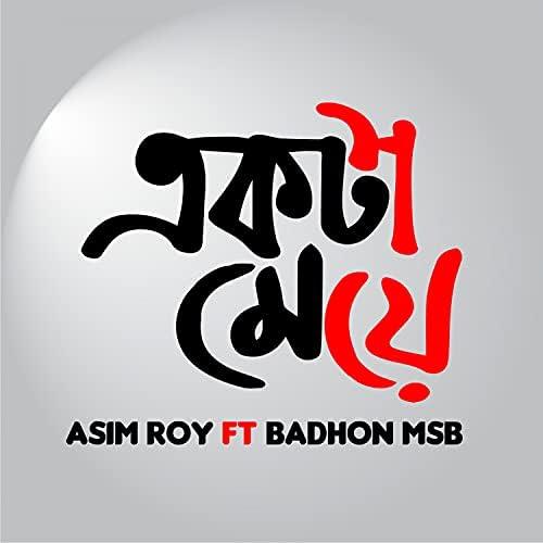 Badhon Msb