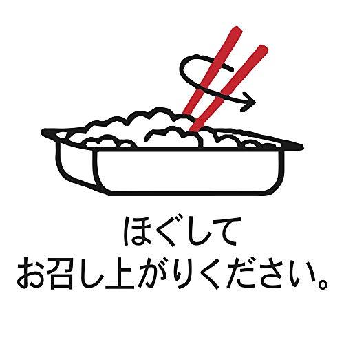 [Amazonブランド]HappyBellyパックご飯新潟県産こしひかり200g×20個(白米)特別栽培米[Amazonブランド]
