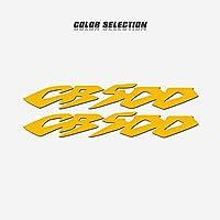 オートバイの反射ステッカーボディ燃料タンク防水ロゴデカール ホンダCB500 (Color : Yellow)