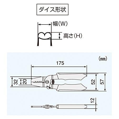 エンジニア精密圧着ペンチ全長175mmPA-21