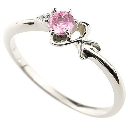 [アトラス]Atrus 18金リング レディース 指輪 ホワイトゴールドk18 ピンクサファイア ダイヤモンド イニシャル ネーム K ピンキーリング 華奢 アルファベット 9月誕生石 31号