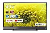REGZA 東芝 40V型地上・BS・110度CSデジタル フルハイビジョンLED液晶テレビ 40V31