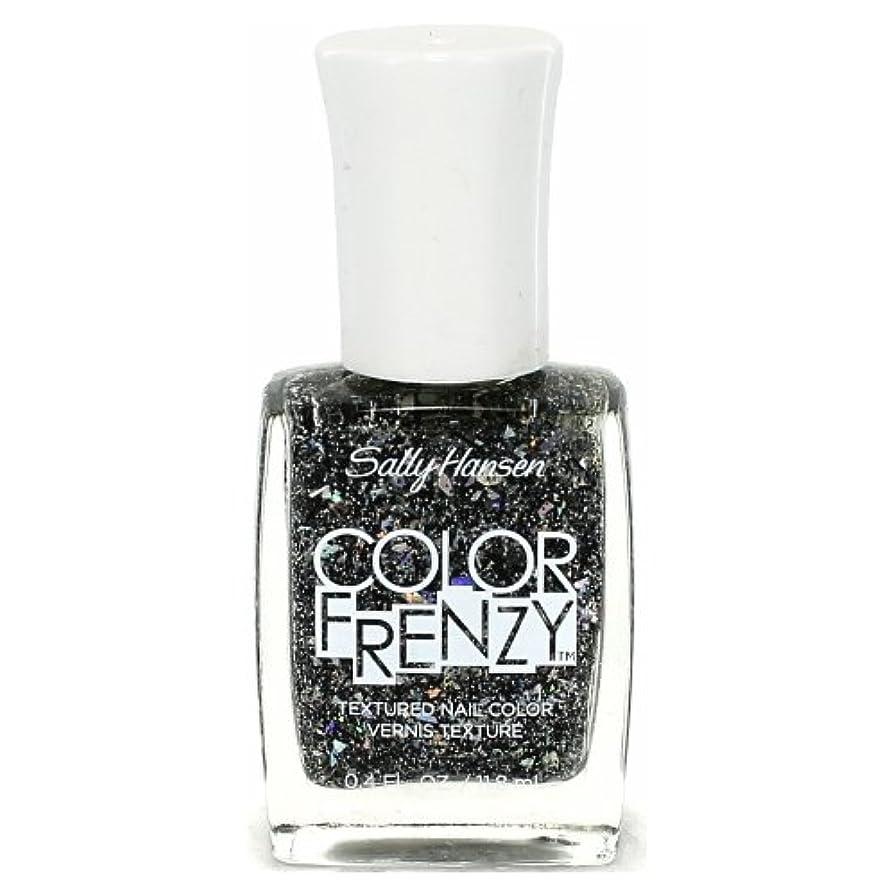シェード定規パスポート(3 Pack) SALLY HANSEN Color Frenzy Textured Nail Color - Spark & Pepper (並行輸入品)