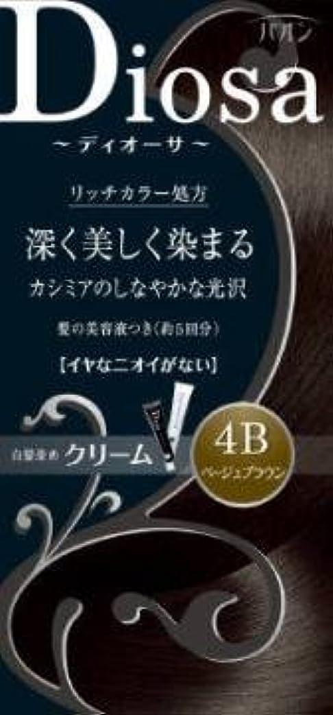 破産マウント部族【シュワルツコフヘンケル】パオン ディオーサ クリーム 4B ベージュブラウン ×10個セット