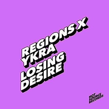 Losing Desire