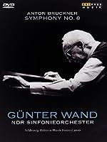 Gunter Wand : Bruckner - Symphony No 8 [DVD]