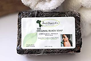 Juka's Organic African Black Soap (The Original Black Soap Made By Women, No Imitation Straight From Africa) - 8oz
