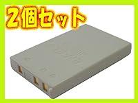 【掘出】2個セット ≪ NIKON ニコン ≫ EN-EL5 互換 バッテリー