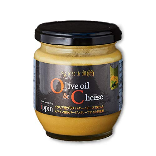 オリーブオイル&チーズ Olive oil & Cheese 148g パスタソース サラダドレッシング ディップソース