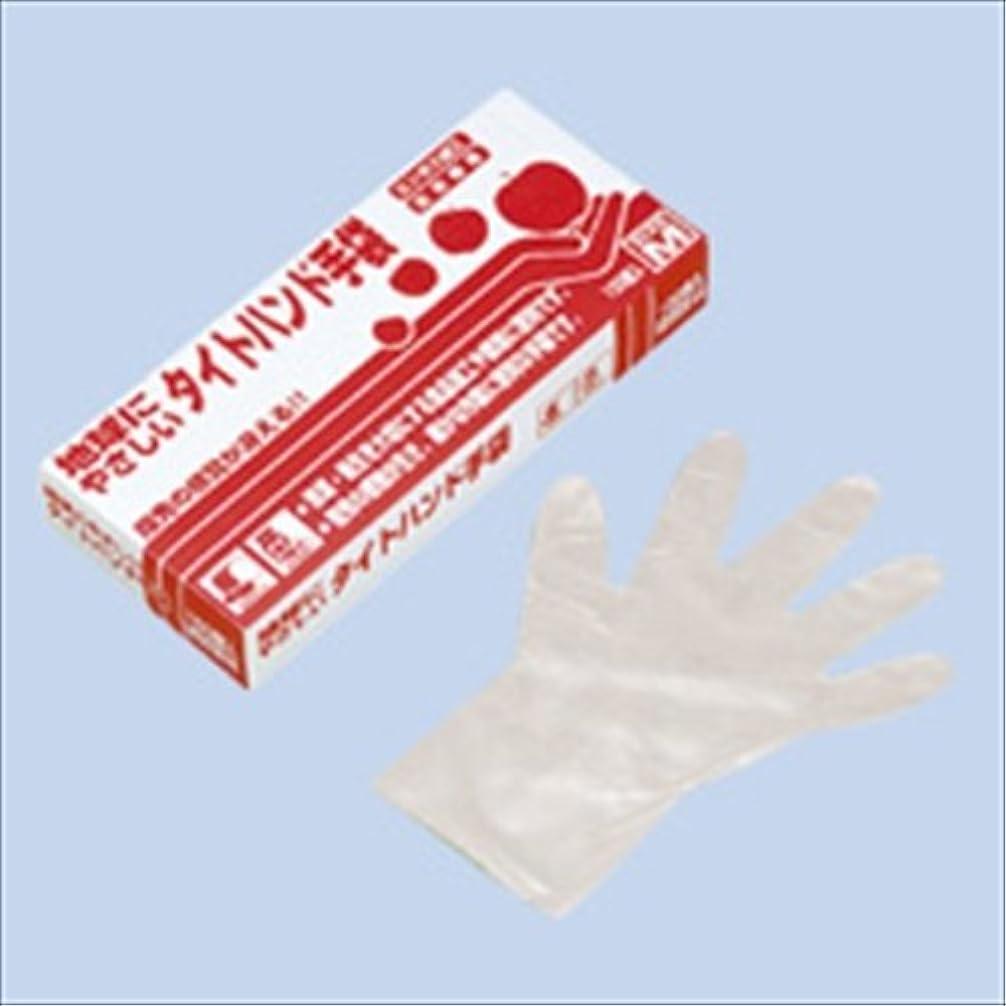 ふける致死熟すシンガータイトハンド手袋 箱入(100枚入)L クリア 49μ