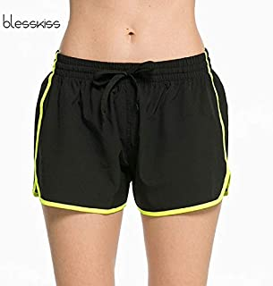 SSKISS Single Layer Quick Dry Sport Shorts for Women Summer Cycling Running Gym Yoga Shorts Fitness Clothes:Green, L