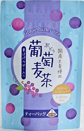 国産大麦100%使用フルーツ麦茶 果汁パウダー入り 葡萄(ぶどう)麦茶