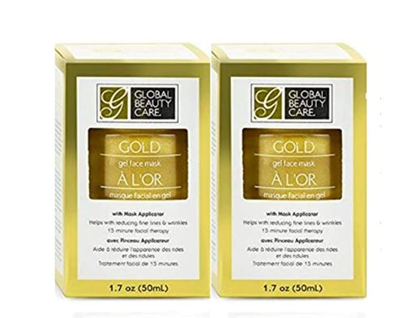 Global Beauty Care Gold Gel Face Mask, 2 Pack